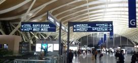 الصين أسوأ دولة في العالم من حيث معدلات تأخير إقلاع الرحلات الجوية