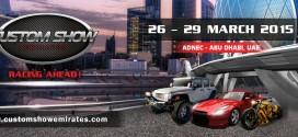 انطلاق مهرجان السيارات في أبوظبي 26 مارس