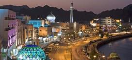 """سلطنة عمان تستعرض أبرز المعالم السياحية خلال """"معرض الرياض للسفر 2015″"""