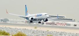 فلاي دبي تطير إلى وجهتها التاسعة في إيران، مدينة لار