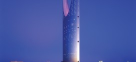 فندق فورسيزونز الرياض يقدم باقة جديدة لرجال الأعمال التنفيذيين