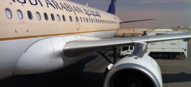 الخطوط السعودية تعلن إيقاف رحلاتها من وإلى نجران حتى إشعار آخر