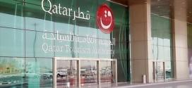 بلوغ عدد السياح السعوديين في قطر 240 ألف خلال الربع الأول