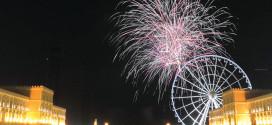 """انطلاق مهرجان """"رمضان الشارقة"""" 18 يونيو القادم"""