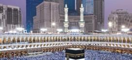 10 % زيادة في حجوزات فنادق مكة في رمضان