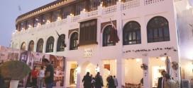 مجموعة سوق واقف تدشن تاسع فنادقها بالدوحة