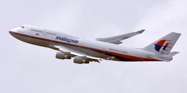 الخطوط الجوية الماليزية ضمن تحالف ون ورلد