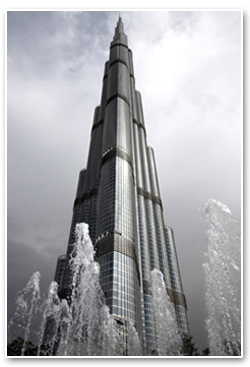 فندق أرماني في برج خليفة