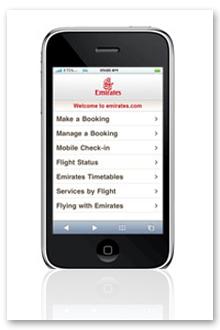 موقع طيران الإمارات للهواتف المحمولة