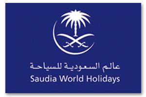 عالم السعودية للسياحة