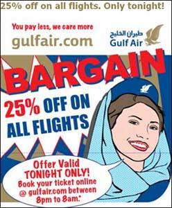 تخفيض 25% من طيران الخليج