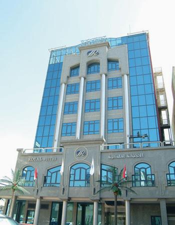 فندق الأجنحة الملكية ـ دمشق