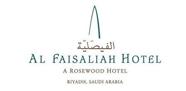 شعار فندق القيصلية