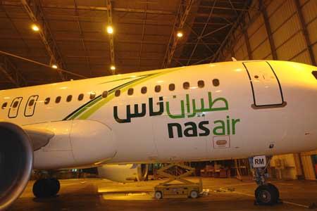 طيران ناس يتيح إصدار بطاقة الصعود للطائرة عن طريق الجوال موسوعة المسافر