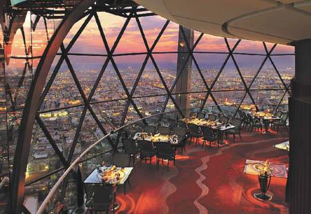 مطعم 'ذا جلوب'ـ فندق الفيصلية، الرياض