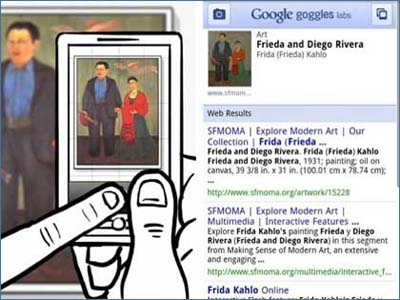 Google Goggles  - android