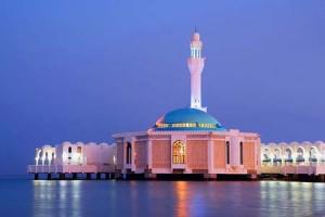 مسجد الرحمة ـ جدة