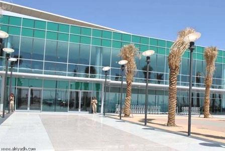 مطار تبوك ـ السعودية