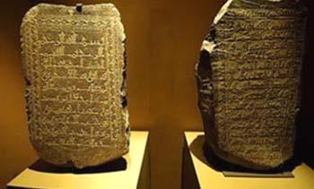 من معروضات المتحف الوطني السعودي ـ الرياض