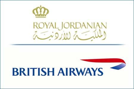 شعار الخطوط البريطانية و الملكية الأردنية