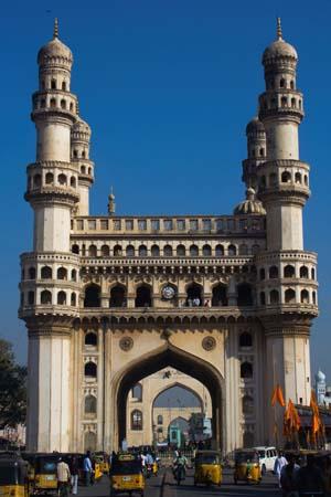 جهار منار، حيدر أباد ـ الهند