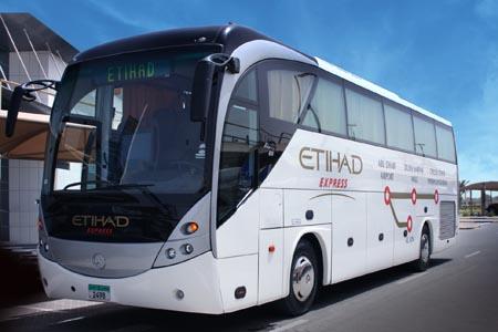 حافلات الاتحاد إكسبرس