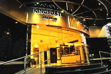 فندق كينغزغيت أبوظبي