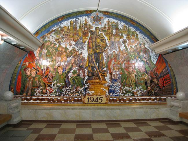 داخل مترو موسكو