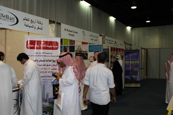 جانب من جمهور معرض الرياض للسفر