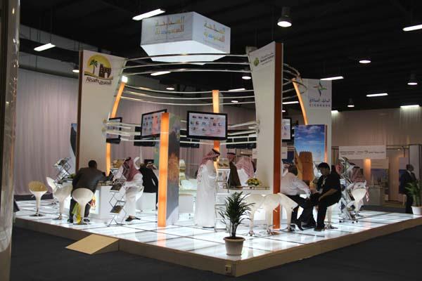 جناح السياحة السعودية ـ معرض الرياض للسفر