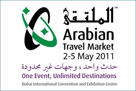 سوق السر العربي ـ دبي