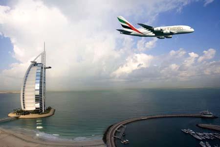 طيران الإمارات ـ دبي