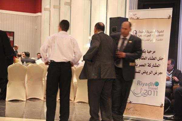 حفل السفارة المصرية وهيئة تنشيط السياحة ـ معرض الرياض للسفر