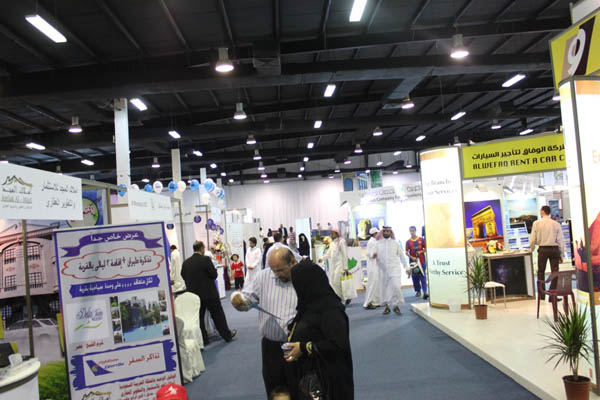 جمهور معرض الرياض للسفر
