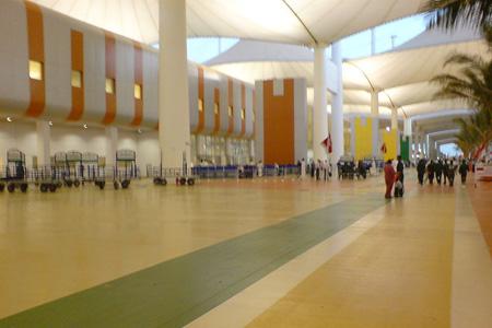 صالة الحجاج ـ مطار الملك عبد العزيز الدولي ـ جدة