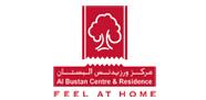 """شعار """"مركز ورزيدنس البستان"""" ـ دبي"""