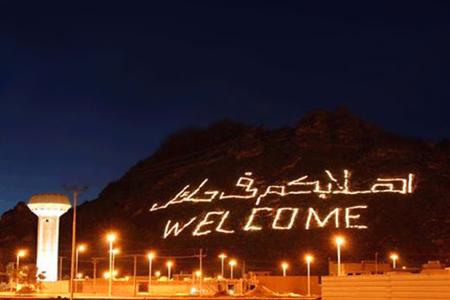 مدينة حائل، السعودية