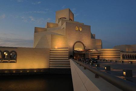 المتحف الإسلامي في الدوحة، قطر