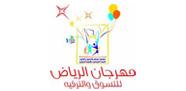 شعار مهرجان الرياض للتسوق والترفيه