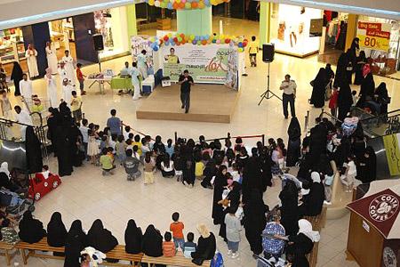 جانب من فعاليات مهرجان الرياض للتسوق والترفيه ـ صيف 2009