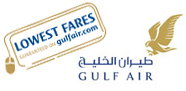 عروض طيران الخليج الخاصة