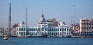 مبنى هيئة قناة السويس، بورسعيد ـ مصر