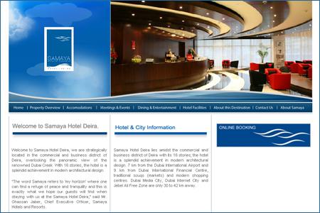 موقع فندق سمايا ديرة ، دبي