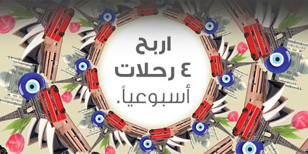 مسابقة موقع مطار أبوظبي الدولي