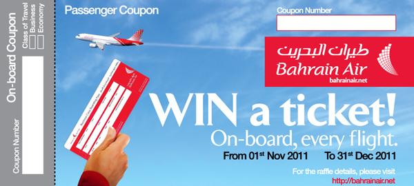 سحوبات وتذاكر مجانية من طيران البحرين