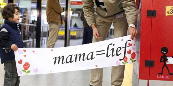 آلة لطبع لافتات الترحيب فورياً، مطار أمستردام