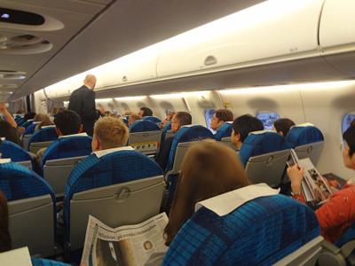 داخل طائرة