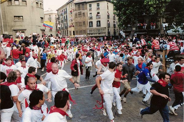 مهرجان مدينة بمبلونا Pamplona