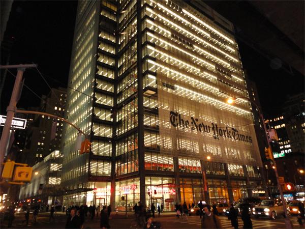 مبنى صحيفة التايمز الأمريكيّة الشهيرة في الميدان الذي سُمي على اسمها