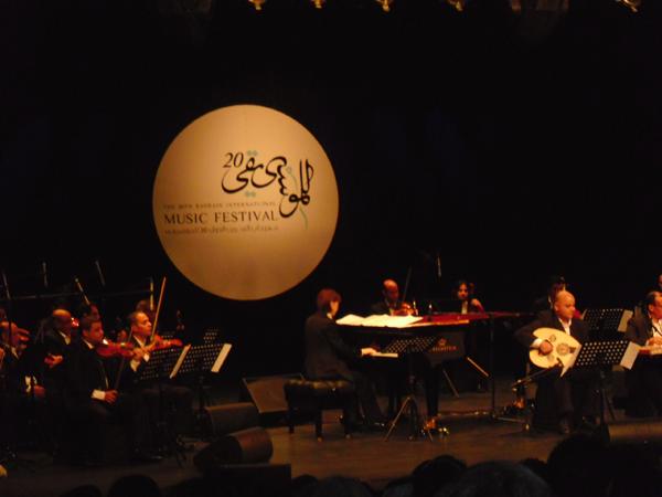 مهرجان الموسيقى في البحرين